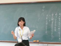 教育実習の様子