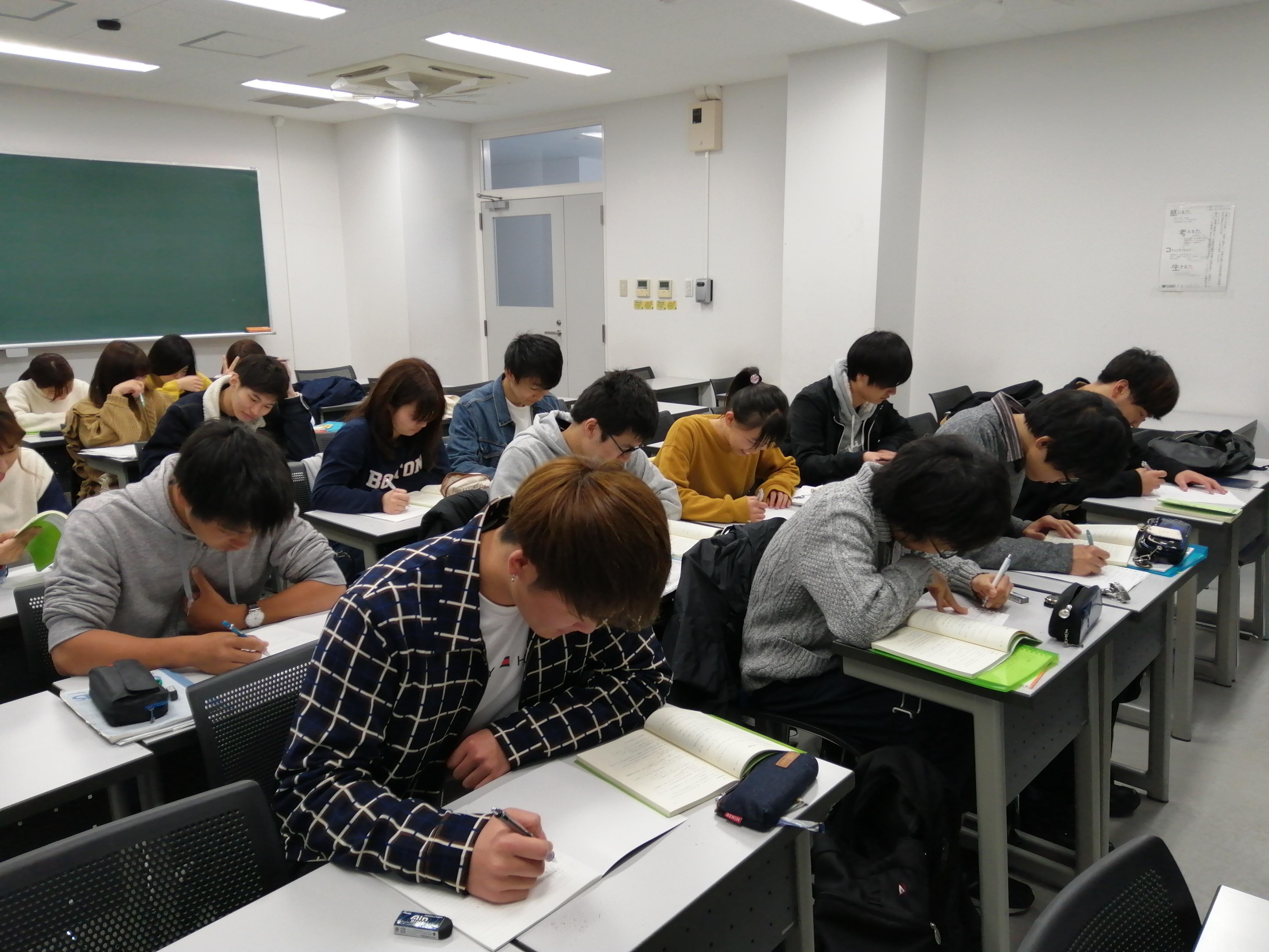 三重大学 教育学部・教育学研究科   数学教育コース